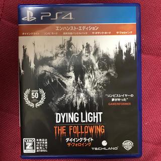 PlayStation4 - ダイイングライト ザ・フォロイング