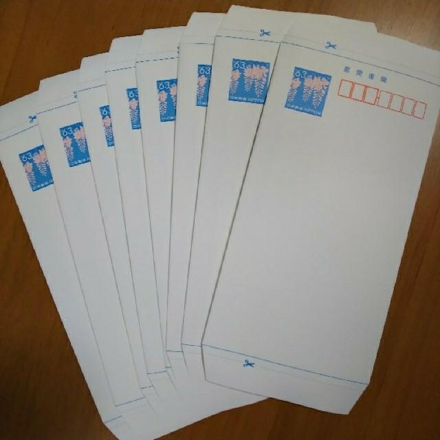 ミニレター エンタメ/ホビーのコレクション(使用済み切手/官製はがき)の商品写真