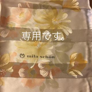 ミラショーン(mila schon)のミラショーン スカーフ 絹100(バンダナ/スカーフ)