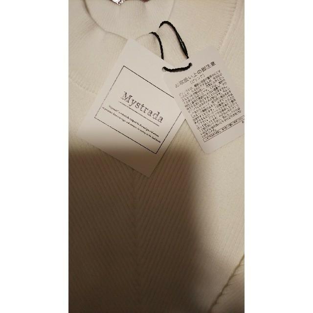 Mystrada(マイストラーダ)の新品★マイストラーダ カルゼニット レディースのトップス(ニット/セーター)の商品写真