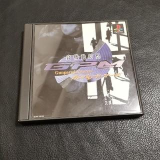 PlayStation - ガンパレード・マーチ