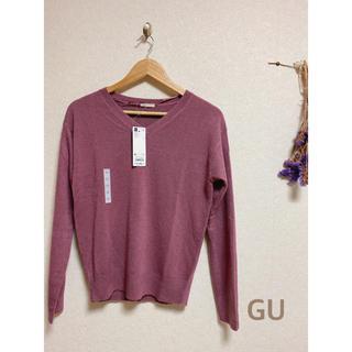 ジーユー(GU)のGU Vネックセーター(ニット/セーター)