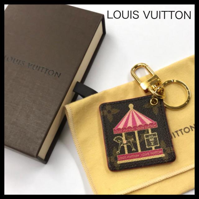 LOUIS VUITTON(ルイヴィトン)のルイヴィトン モノグラム メリーゴーランド柄 キーホルダー M66942 レディースのファッション小物(キーホルダー)の商品写真