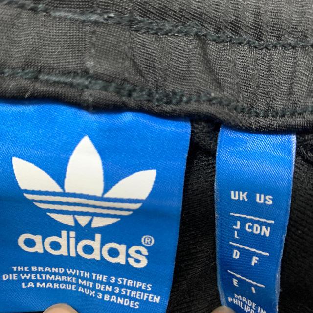 adidas(アディダス)のジャージ メンズのトップス(ジャージ)の商品写真