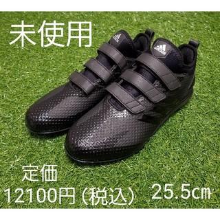 アディダス(adidas)の野球 スパイク 25(シューズ)