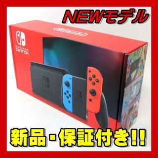Nintendo Switch - D◆匿名発送◆新品/送込 新型 スイッチ switch 本体 ネオン