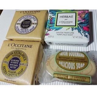 L'OCCITANE - 未使用ロクシタン ソープ4種