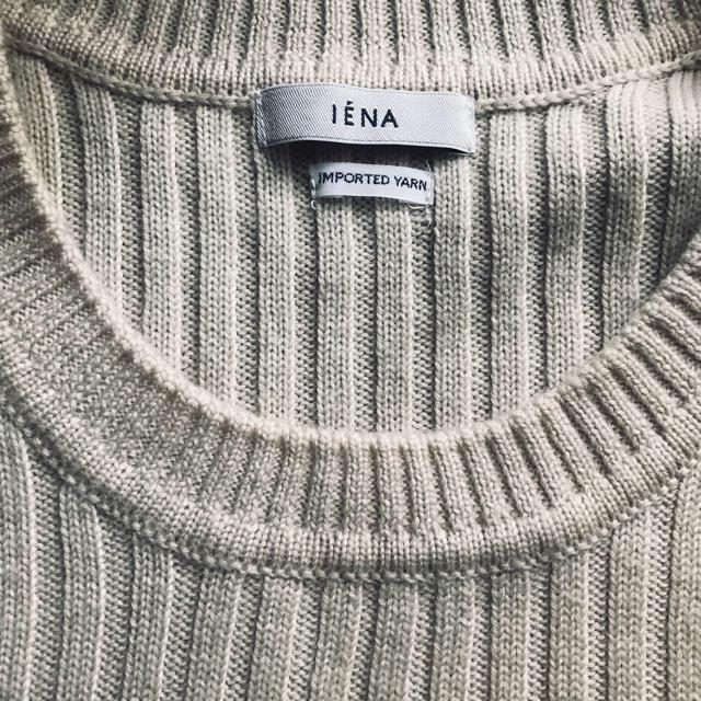 IENA(イエナ)のIENA リブニット クルーネックプルオーバー レディースのトップス(ニット/セーター)の商品写真