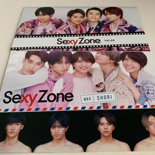 Sexy Zone - Sexy Zone  ファンクラブ