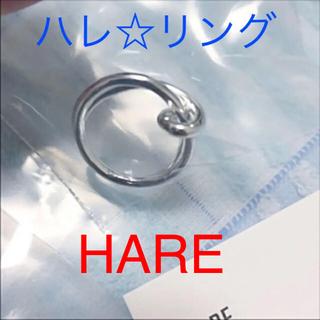 ハレ(HARE)の新品★HARE リング(リング(指輪))