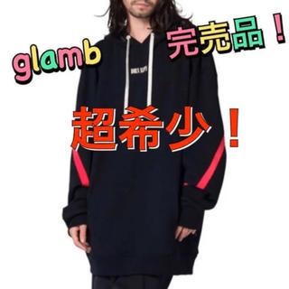 グラム(glamb)の最終値下げ!glamb  パーカー Jude hoodie(パーカー)