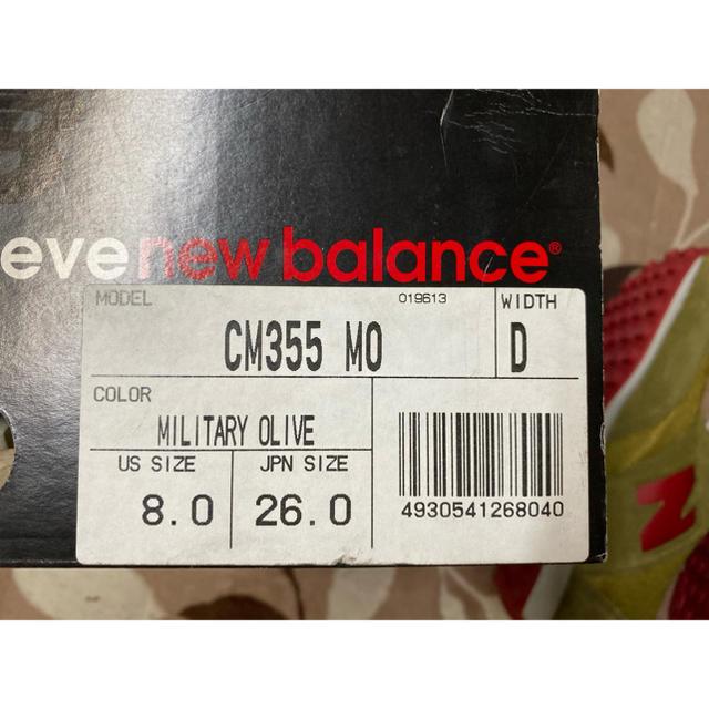 New Balance(ニューバランス)の限定品 new balance × Nescafé CM355 オリーブ メンズの靴/シューズ(スニーカー)の商品写真
