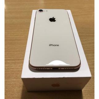iPhone - apple iphone8 64GB DOCOMO SIMロック解除