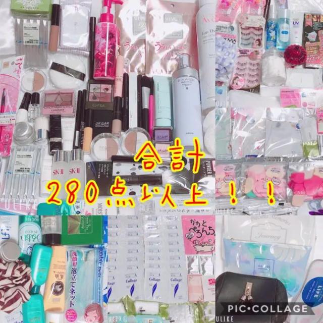 コスメ 美容品 280点以上  詰め合わせセット‼️ コスメ/美容のキット/セット(コフレ/メイクアップセット)の商品写真
