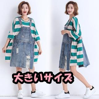 【即購入OK】大きいサイズ 異素材Tシャツ (Tシャツ(半袖/袖なし))