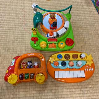 アンパンマンおもちゃ3点セット(知育玩具)