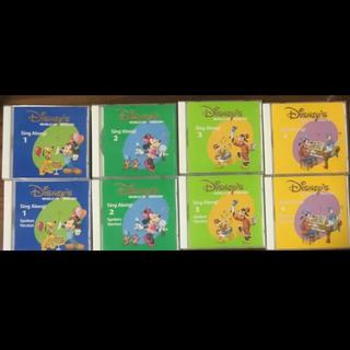 ディズニー(Disney)の値下げ★DWE シングアロング CD(知育玩具)