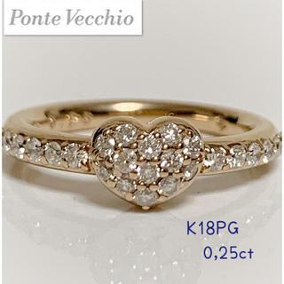 PonteVecchio - ポンテヴェキオ ✨ K18PG  ダイヤ0.25ct  ピンキーリング