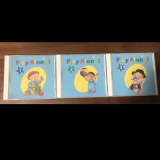 ディズニー(Disney)のDWE プレイアロング CD(知育玩具)