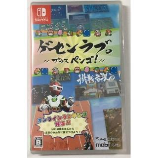 Nintendo Switch - ゲーセンラブ。 ~プラス ペンゴ!~