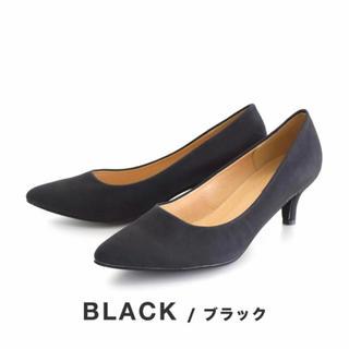 パンプス ブラック(ハイヒール/パンプス)