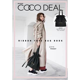 COCO DEAL - 【お買い得!】トレンチコート( 薄いカーキ )