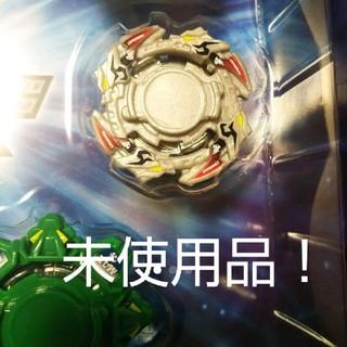 Takara Tomy - 238 ドライガーF バースト ベイブレード 20周年 新品未使用品