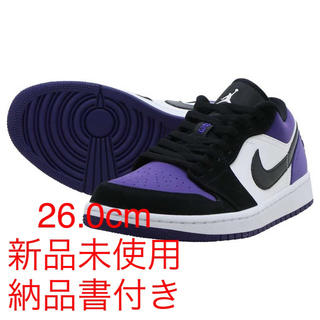ナイキ(NIKE)のNIKE AIR JODAN 1 LOW COURT PURPLE 26.0 (スニーカー)