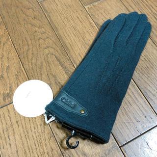 クロエ(Chloe)の新品 未使用 タグ付き 手袋 クロエ  グレー ブラック 黒 革 プレゼント(手袋)