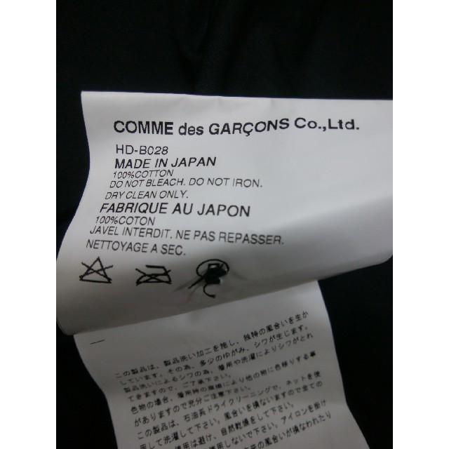 COMME des GARCONS(コムデギャルソン)のコム・デ・ギャルソンシャツ COMME DES GARCONS メンズのトップス(シャツ)の商品写真