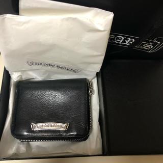Chrome Hearts - クロムハーツ財布 スクウェアジップビル