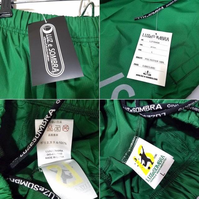 LUZ(ルース)の【新品・完売品・激レア】LUZeSOMBRA ルースイソンブラ ピステパンツ スポーツ/アウトドアのサッカー/フットサル(ウェア)の商品写真