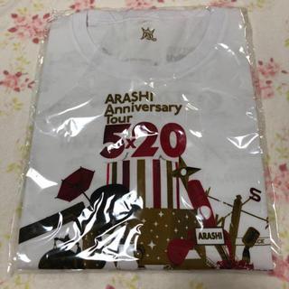 嵐 - 嵐 Anniversary Tour 5×20  Tシャツ 新品