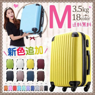 Mサイズ 人気 中型キャリーケース 超軽量バック スーツケース 旅行3日〜7日用(スーツケース/キャリーバッグ)
