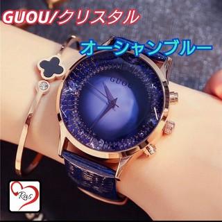 正規品/OB/GUOU/返品OK/バタフライ クリスタル/オーシャンブルー(腕時計)