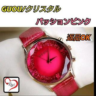 正規品/PP/GUOU/返品OK/バタフライ クリスタル/パッションピンク (腕時計)