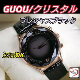 正規品/PK/GUOU /返品OK/バタフライ クリスタル/プレシャスブラック(腕時計)