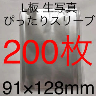 L板 生写真 ぴったりスリーブ 91×128mm 乃木坂 欅坂 日向坂