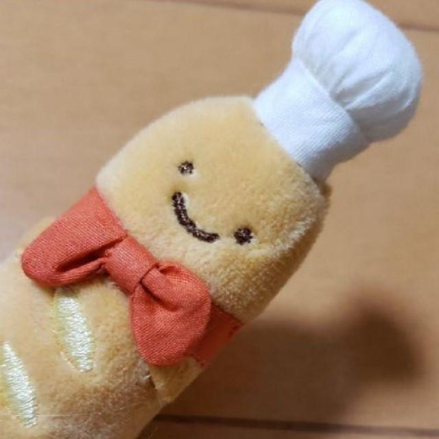 サンエックス(サンエックス)のすみっコぐらし パン店長 エンタメ/ホビーのおもちゃ/ぬいぐるみ(キャラクターグッズ)の商品写真