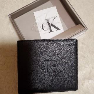カルバンクライン(Calvin Klein)の◎Calvin Klein◎折り財布◎未使用品◎(折り財布)