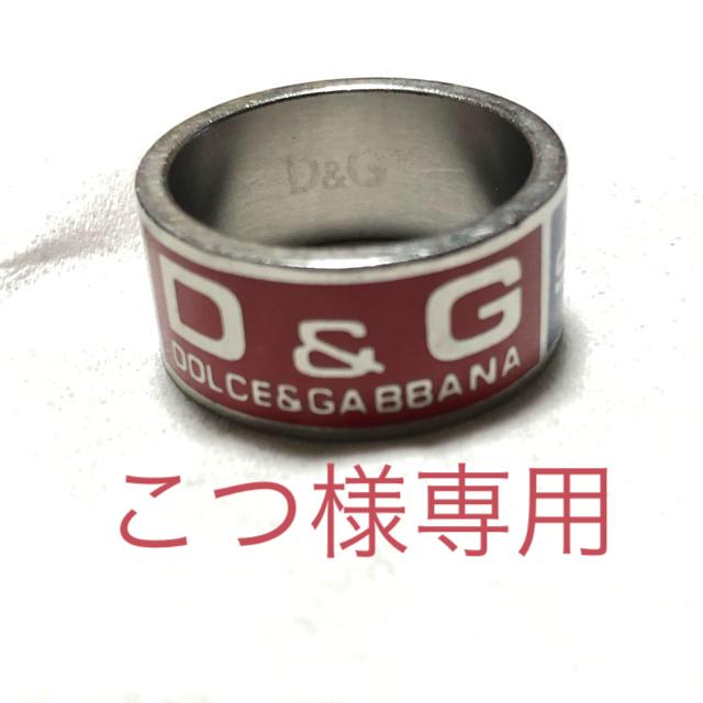 DOLCE&GABBANA(ドルチェアンドガッバーナ)のドルチェ&ガッバーナ リング メンズのアクセサリー(リング(指輪))の商品写真