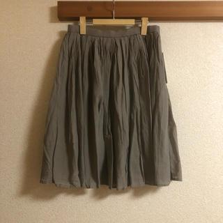 ベルメゾン - ひざ丈スカート ★ グレー ★ 新品未使用