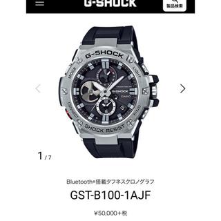G-SHOCK - G-SHOCK GST-B100