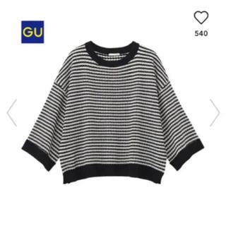 ジーユー(GU)の【GU】ワイドスリーブボーダーセーター Sサイズ(ニット/セーター)