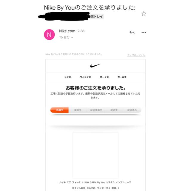 NIKE(ナイキ)のnike air force 1 low cpfm by you メンズの靴/シューズ(スニーカー)の商品写真