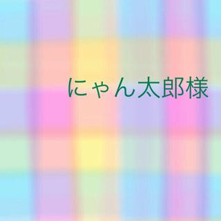 ミキモト(MIKIMOTO)のMIKIMOTO プラチナ950 あこや真珠リング 花珠9.5㎜UP(リング(指輪))