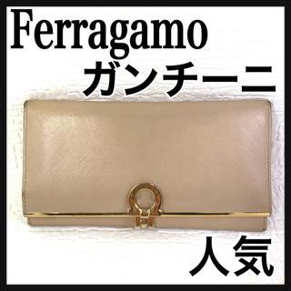 サルヴァトーレフェラガモ(Salvatore Ferragamo)の人気 フェラガモ Ferragamo ガンチーニ 長財布 ライトピンク ベージュ(財布)