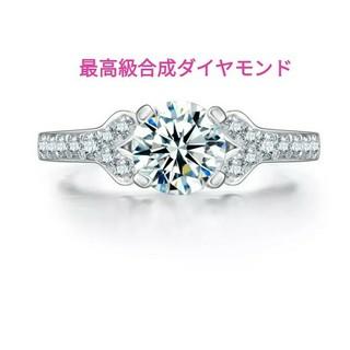 Cartier - 最高級合成ダイヤモンド/SONAダイヤモンドリング/バレリーナモチーフ/7号