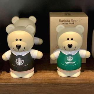 Starbucks Coffee - 海外限定  ベアリスタ   コインバンク  貯金箱  リワード   限定