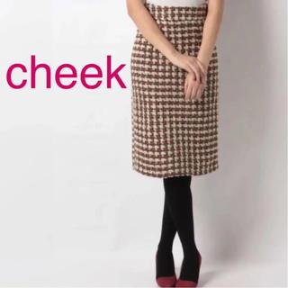 新品 7590円 cheek チーク ツイード スカート ミディ タイトスカート(ロングスカート)